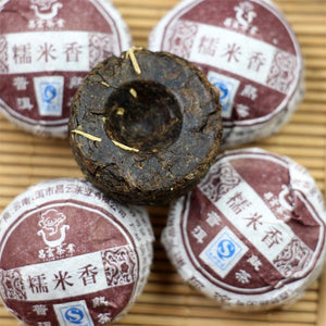 Yunnan Puerh Tea 100g Glutinous Rice Flavor Mini Tuocha Puer Black Tea