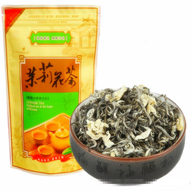 Early Spring Green Tea with Jasmine Hua Mao Feng Huangshan Maofeng 50g