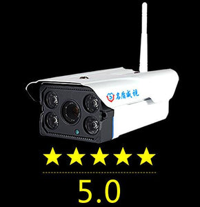 Wireless Surveillance Camera Dual Antenna Anti-Rain Hd Home Card Network Camera