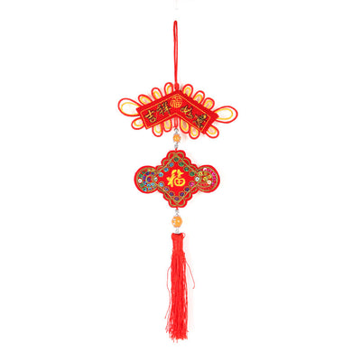 Small Pendant Dragon Boat Festival Embroidery On The High - Grade Luxury Car Hang Decoration