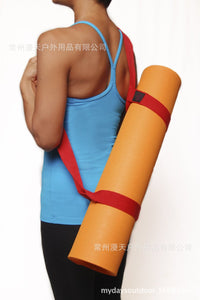 Encryption And Thickening Yoga Mat With Yoga Cushion Can Adjust The Comfort Of The Belt