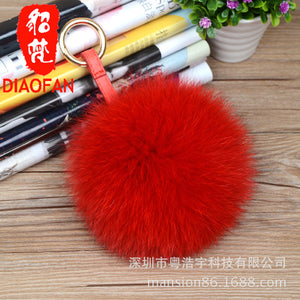 Creative Quality Real Leather Fox Ball Bag Hang A Car Key With A Plush Ball Phone Hang Decoration Company Gift