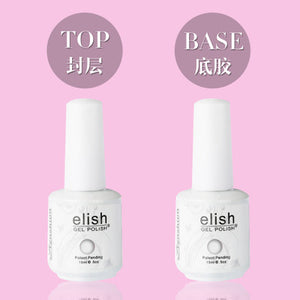 ELISH Removable Base Coat and Wash Free Top Coat Nail Polish Gel