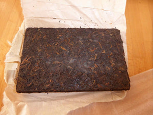 200g Ripe Pu'er Chinese Puer Tea Brick Pu-erh Ancient Tree Yunnan