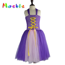 Fluffy Halter Dress Lace Up Detail Violet Lightweighted Dress Flower Girl Dress