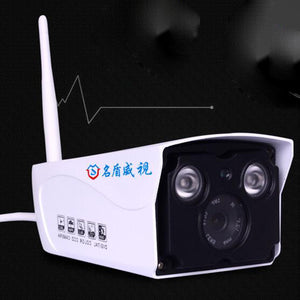 Outdoor Waterproof Plug-In Card Integrated Camera Night Vision Surveillance Camera Wifi Mobile Phone
