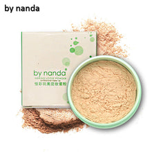 By Nanda Long Lasting Waterproof Anti-oil Loose Finishing Powder