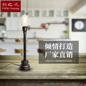 American Loft Lighting Industry Retro Creative Desk Lamp Edison Personality Nostalgic Water Pipe Lamp Bar Cafe Lamps Home