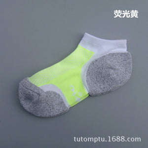 Outdoor Sports Ankle Length Comfortable Socks (1 pair)