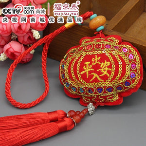 National Double Tassel Trailer Safety Creative China Knot Ping An Incense Bag Hang Decoration Gifts