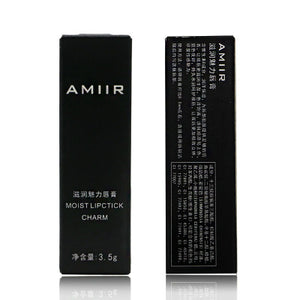 AMIIR Moisture Lip Sticks Long Lasting Waterproof Makeup Lip Sticks Cosmetics