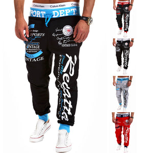 Doodle Pattern Baggy Fitting Sports Pants for Men