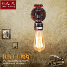 Water Facet Design Vintage Style Bedroom Wall Lamp