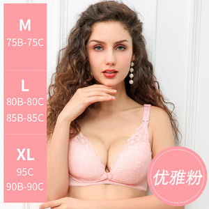 BreastFeeding Bra Lace Cotton Maternity Nursing bra For Pregnant Women Pregnancy Underwear Intimates 2018