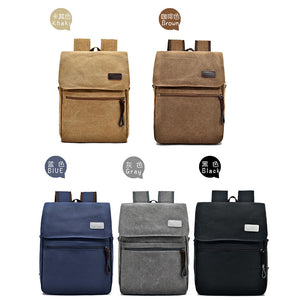 18 inches Solid Color Canvas Backpack with Lid