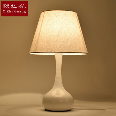 Simple Table Lamps White Elegant Bedroom Bedside Lamp Living Room Study Clothing Lighting Table Lights