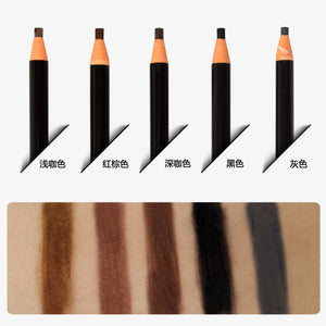 ZFC Professional Eyebrow Pencil