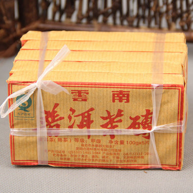 Puerh Tea 100g Brick Ripe Puer Tea Oldest Puer Tea Ancestor Antique Dull-red Pu'er Ancient Tree