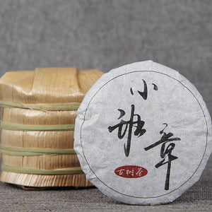 50g Banzhang Famous Brands Puer Tea Health Care Puerh Compressed Puerh Yunnan Ancient Trees Tea Brick