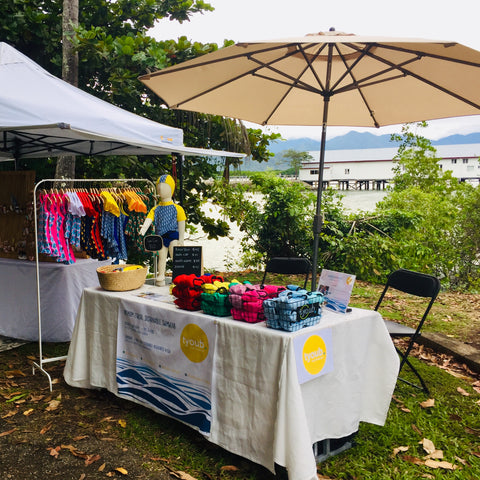 Port Douglas Sunday Market
