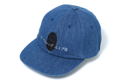 INDIGO DENIM PANEL CAP