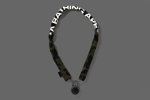 1ST CAMO CHAIN LOCK
