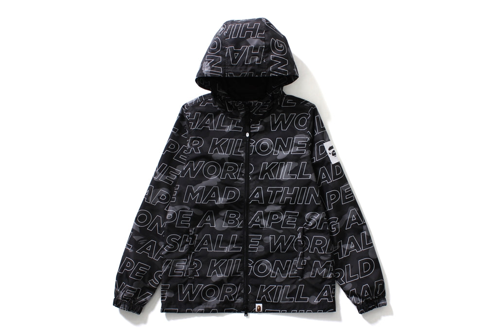 TEXT COLOR CAMO HOODIE JACKET