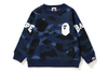 COLOR CAMO CREWNECK