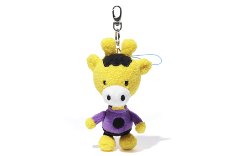 KEY CHAIN PLUSH ALLI