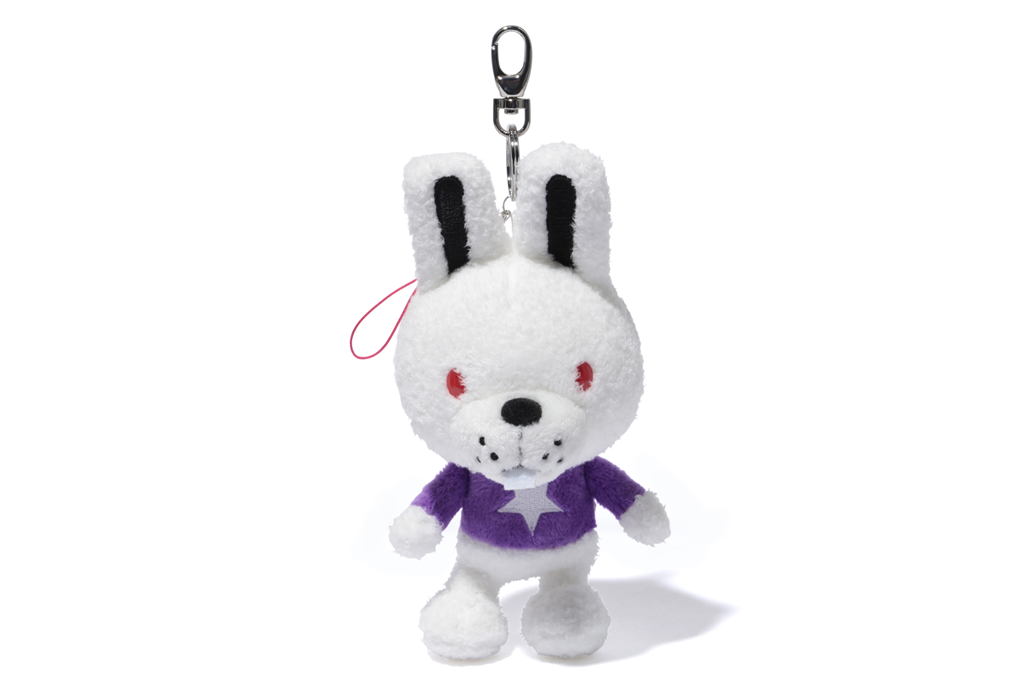 KEY CHAIN PLUSH DOPPY