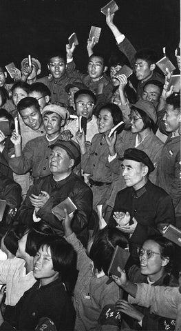Mao Zedong and Lin Biao with Red Guards 1966