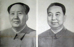 image of Chairman Mao and Chairman Hua