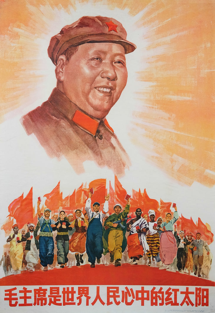 image of Chinese poster Chairman Mao is the red sun in the hearts of the people of the world