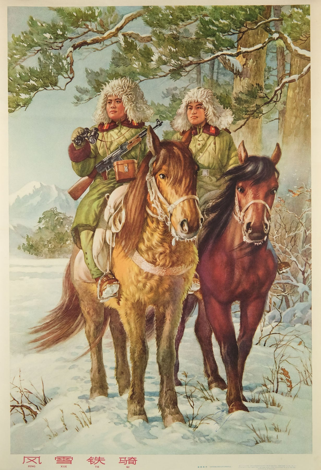 image of the original vintage 1964 Chinese communist propaganda poster by Zhang Biwu titled Crack cavalry in the wind and snow published by Shanghai People's Fine Art Publishing House
