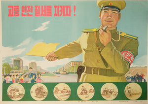Authentic 1966 North Korean propaganda poster Let us abide by traffic regulations by Hong Ch'ol-bu