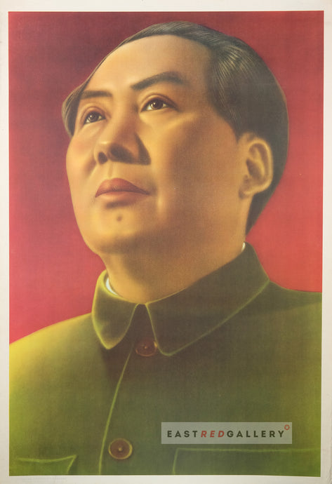 image of authentic early 1950s Chinese propaganda poster Mao Zedong portrait
