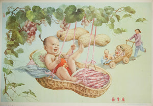 image of authentic 1959 Chinese poster peanut bed