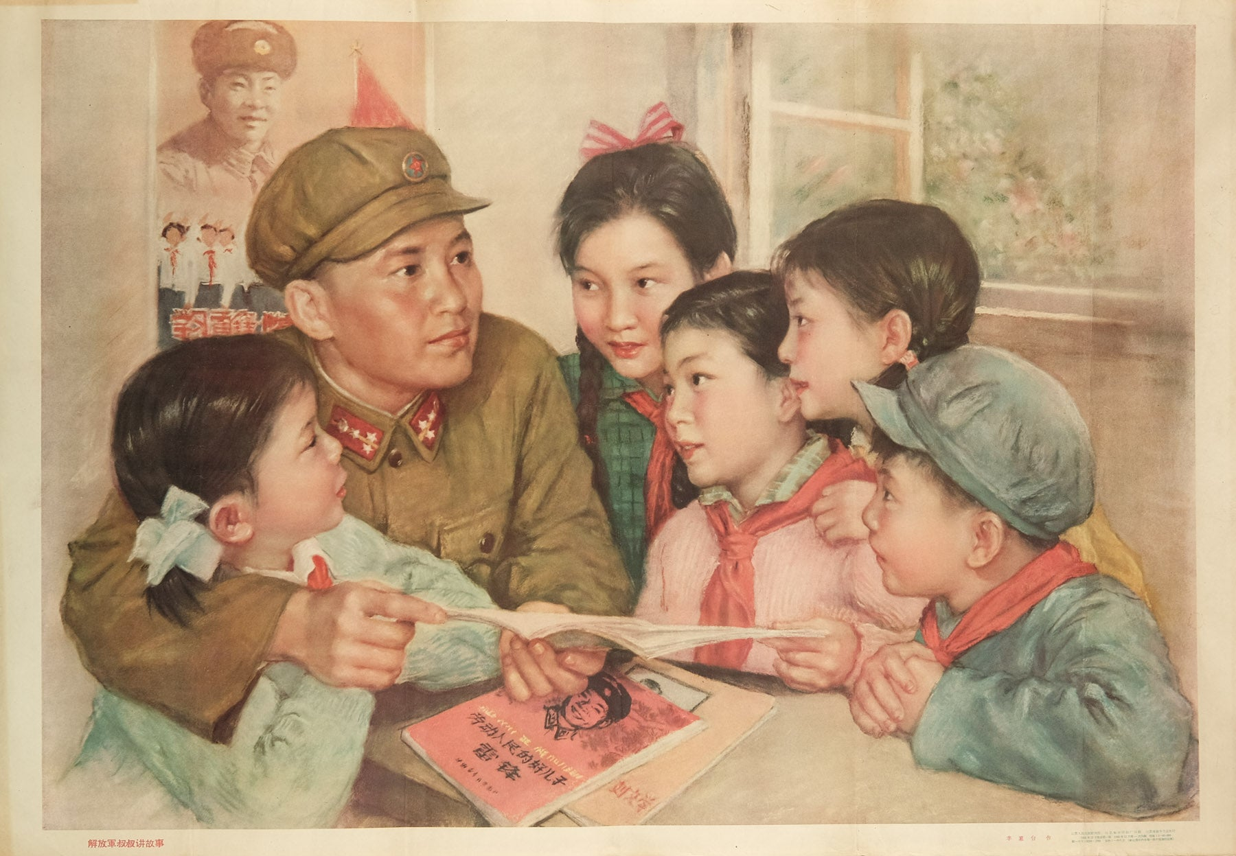 image of the original vintage 1963 Chinese communist propaganda poster titled People's Liberation Army uncle tells stories