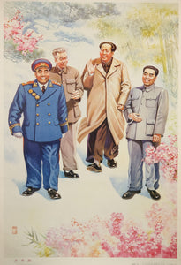 authentic 1988 Chinese propaganda poster End of the winter season by Yao Chongqing