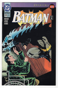 Batman #499 Regular Kelley Jones Cover (1993) Front