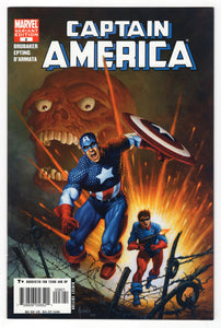 Captain America #8 Joe Jusko Incentive Variant Cover (2005) Front