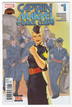Captain Marvel And The Carol Corps #1 Regular David Lopez Cover (2015) Front