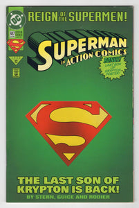 Action Comics #687 Cover Front