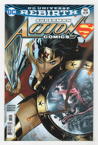 Action Comics #960 Variant Cover Front