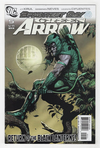 Green Arrow #5 Variant Cover Front