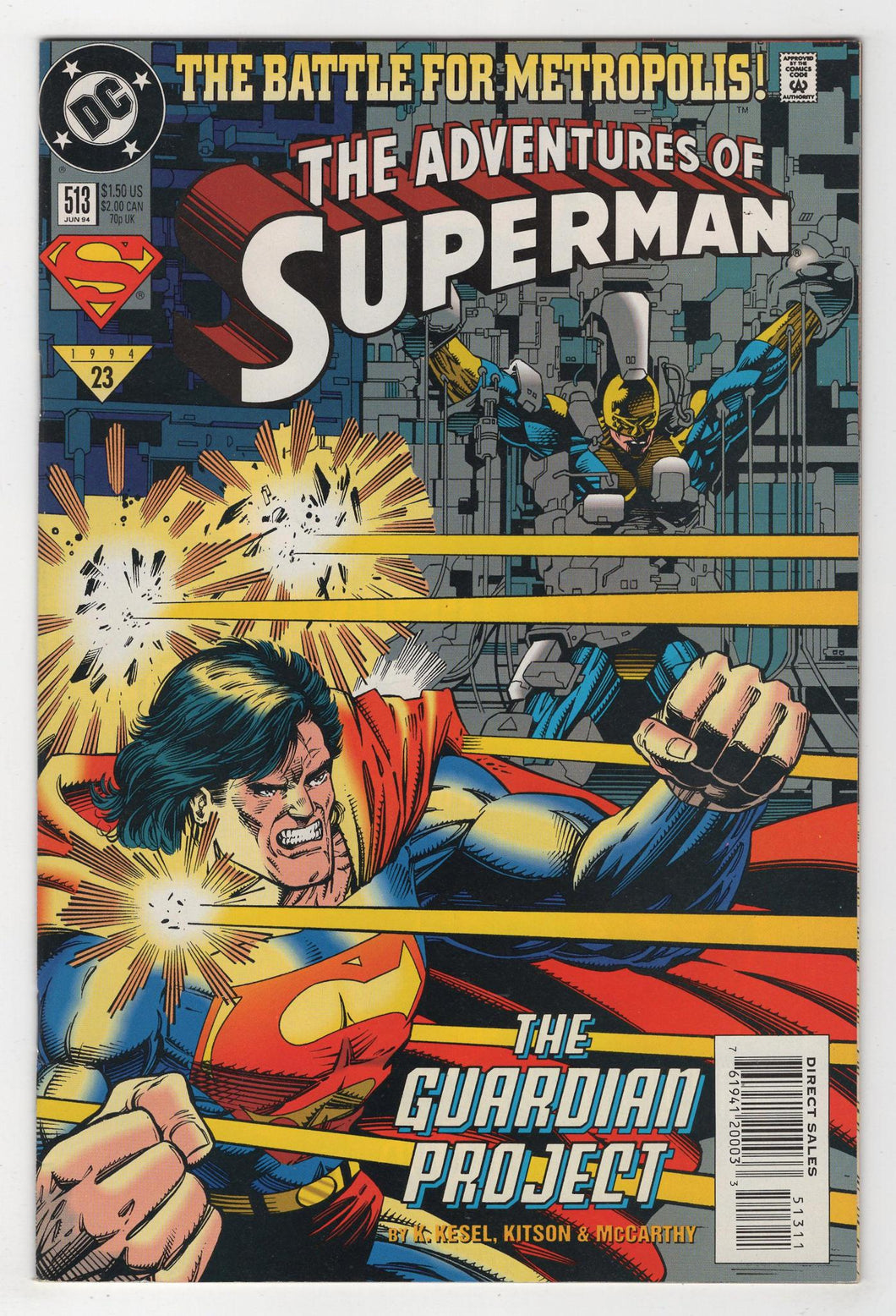 Adventures of Superman #513 Cover Front