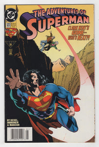 Adventures of Superman #523 Cover Front