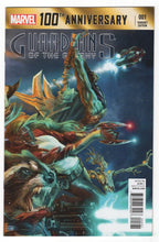 100th Anniversary Special Guardians of the Galaxy #1 Variant Cover Front
