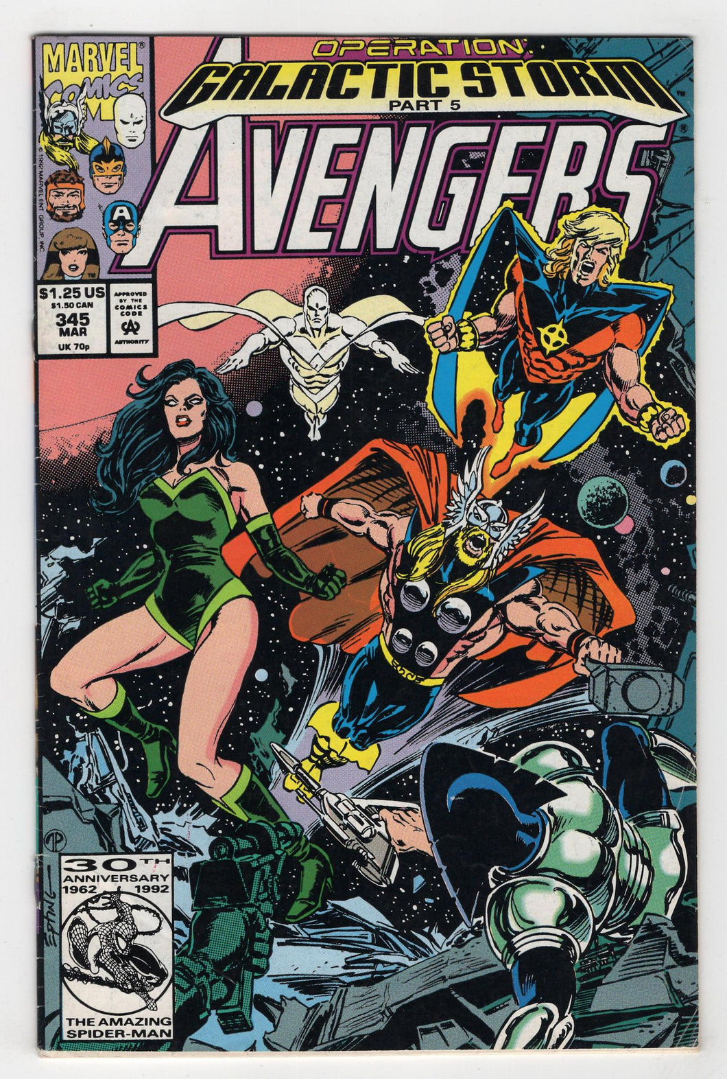 Avengers #345 Cover Front