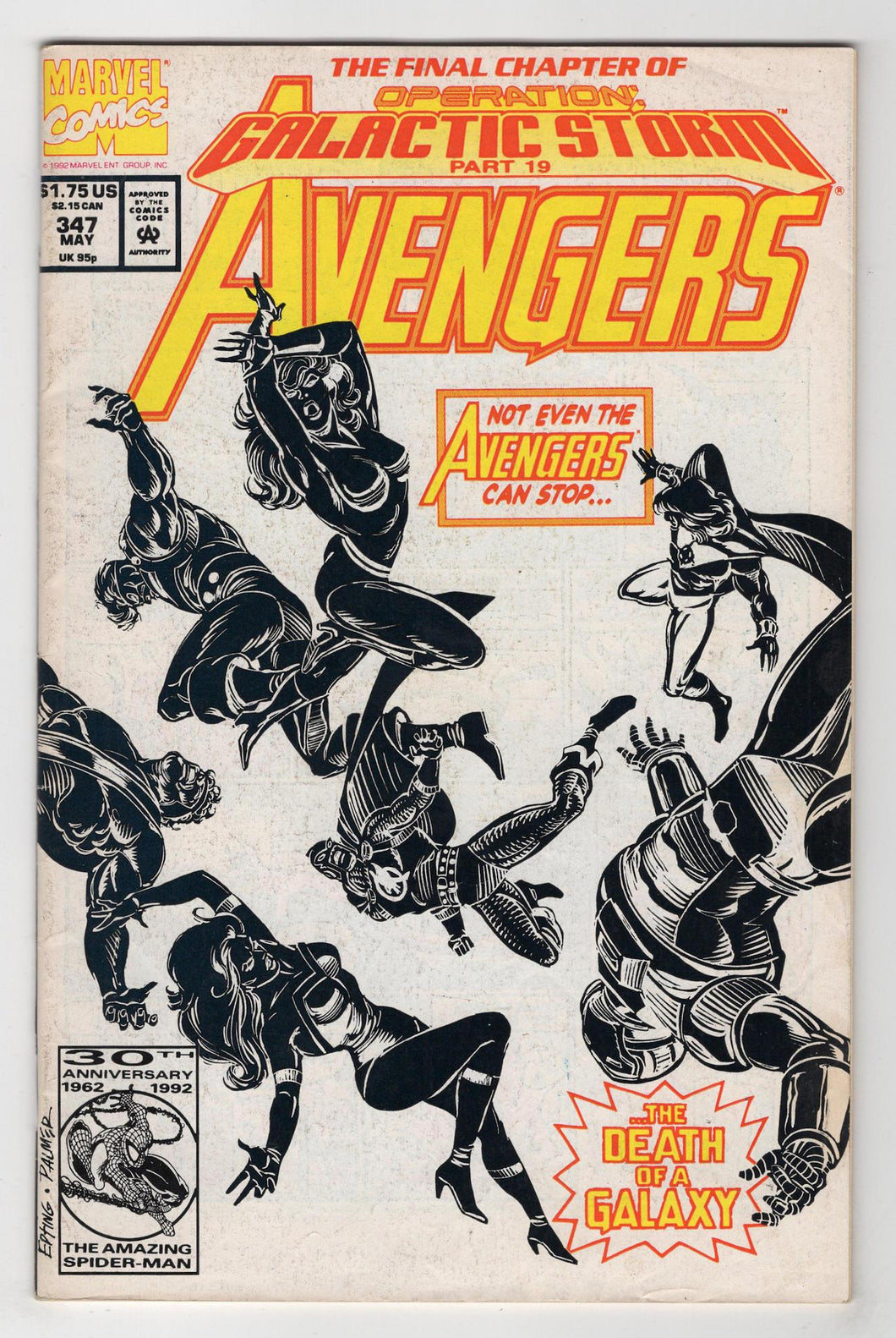 Avengers #347 Cover Front